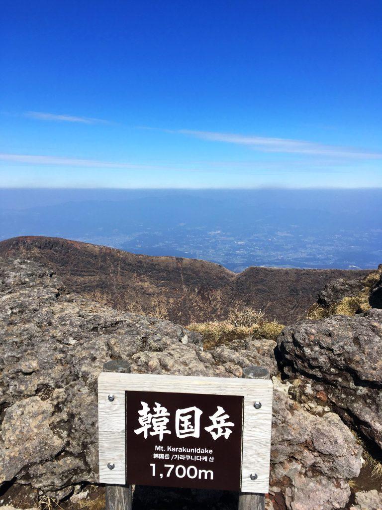 Die Spitze des erloschenen Vulkans Karakunidake auf 1700m Höhe.